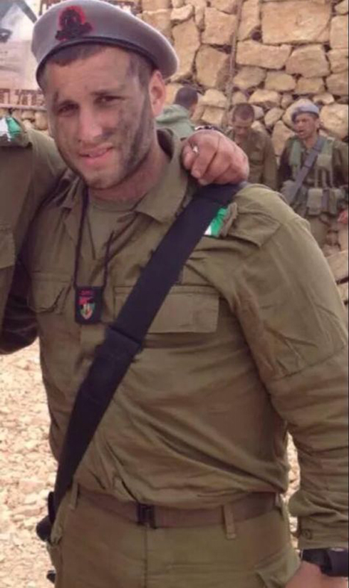Sgt. Moshe Davino, 20-years-old from Jerusalem (Photo courtesy of the family)