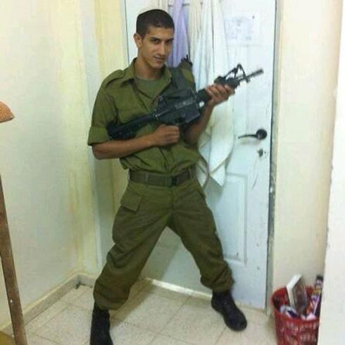 Staff Sgt. Eliav Eliyahu Haim Kahlon