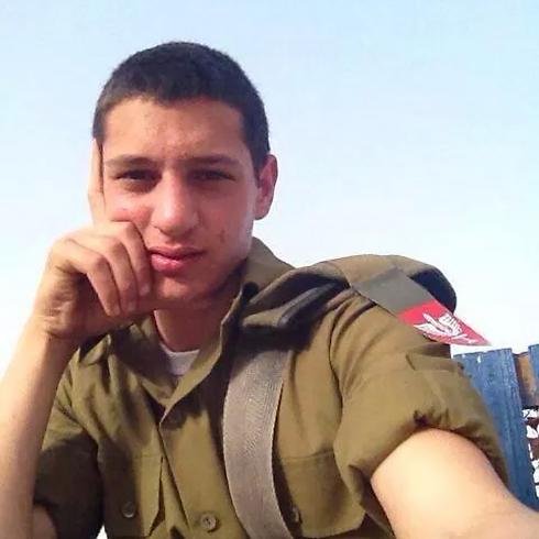 Sgt Dor Dery, 18, from Jerusalem