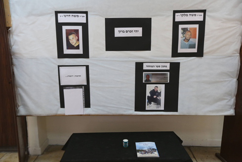 """גלעד שהוקם בבית הספר שבו למדו שני חללי צה""""ל, משה דוינו ומשה מלקו (צילום רפרודוקציה: גיל יוחנן) (צילום רפרודוקציה: גיל יוחנן)"""