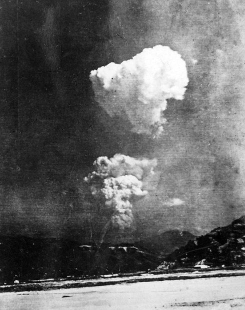 US atom bomb dropped on Hiroshima in 1945 (Photo: AFP)