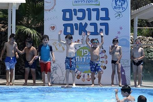 Forgetting the Code Red sirens for a few hours - the children at the Fellowship Village (Photo: Oren Nachshon)