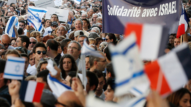 Pro-Israel rallies were also held in France over the last few weeks. (Photo: Reuters) (Photo: Reuters)