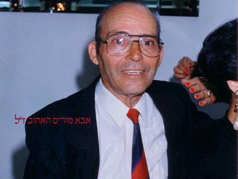 הסבא של לירן, מוריס אדרי. המחבל שרצח אותו שוחרר בפעימה האחרונה ()