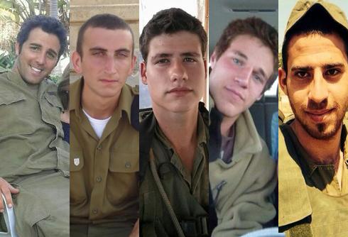 חמשת חיילי השריון שנהרגו מפצצת מרגמה, אתמול בערב ()