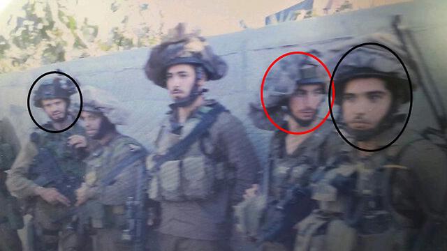 Circled, from left: Hadar Goldin, Benaya Sarel and Liel Gidoni. The deadly Hamas attack on their force triggered a massive wave of IDF firepower. (Photo: Yoav Zitun) (Photo: Yoav Zitun)