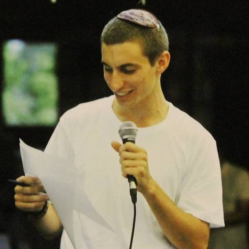 Lt. Hadar Goldin. (Photo: Reproduction by Ido Erez) (Photo: Reproduction by Ido Erez)
