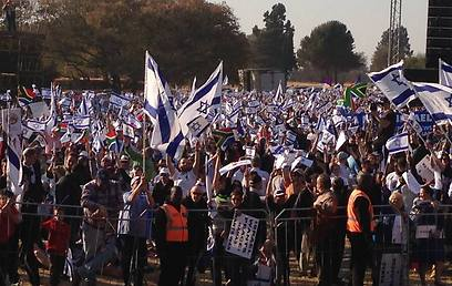 Pro-Israeli demonstraters in Johannesburg sang HaTikvah in solidarity with Israel.