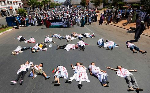הפגנה נגד ישראל במרוקו (צילום: רויטרס) (צילום: רויטרס)