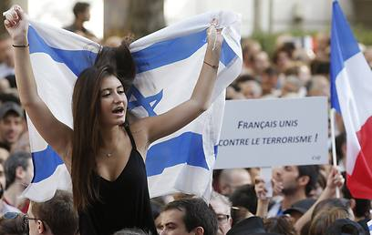 Rallying in Paris (Photo: Reuters) (Photo: Reuters)