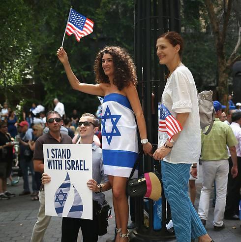 New York (Photo: AFP) (Photo: AFP)