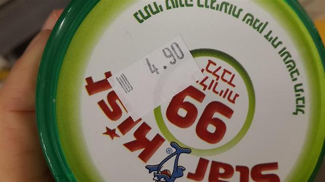 """לפני כחודש: טונה סטארקיסט """"99"""" עלתה 4.90 שקלים בשופרסל דיל ()"""