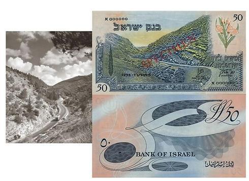 """סדרת הנופים ו""""מפלצות הים"""" (קרדיט: באדיבות אוסף בנק ישראל)"""