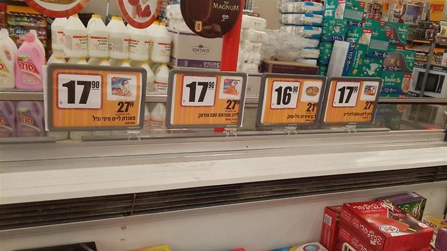 """המחיר של שלגוני שטראוס לייט בטעם אפרסק ביוני 17.90 שקל מחיר מבצע (27.9 שקל מחיר """"רגיל"""") ()"""