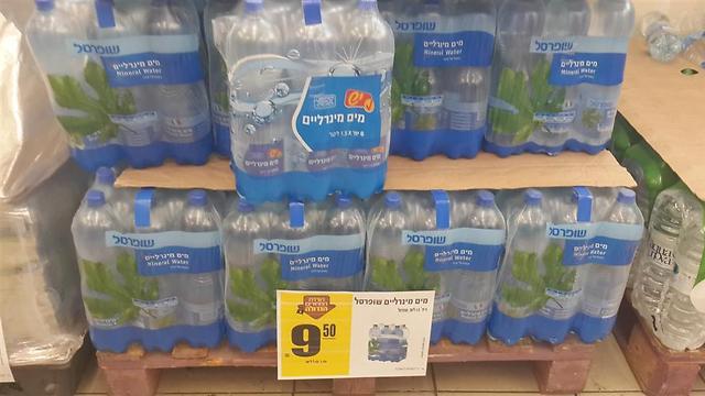 מים מינרליים שופרסל: זול, אבל יש יותר זול. ()