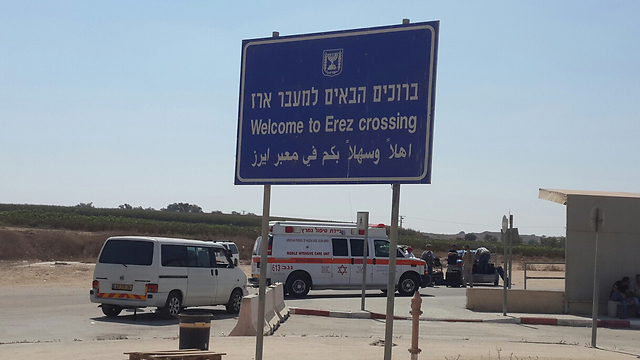 Erez Crossing (Photo: Roee Idan)