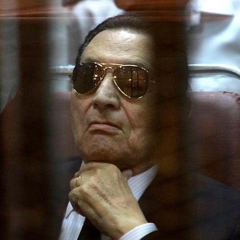 Hosni Mubarak in court, April 2014 (Photo: AP) (Photo: AP)