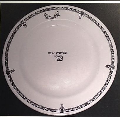 A meat plate. 'The Titanic had a Jewish cook onboard who was tasked with preparing the kosher food' (Photo: Tali Farkash)