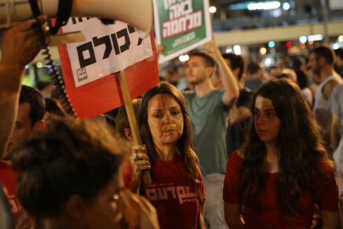 Leftwing protest in Tel Aviv's Rabin Square (Photo: Motti Kimchi)