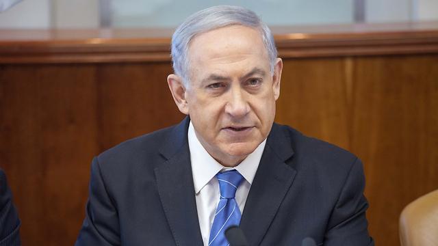 Netanyahu (Photo: Amil Salman, Haaretz)