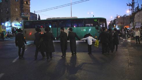 Haredi protest in Jerusalem (Photo: Eli Mendelbaum)