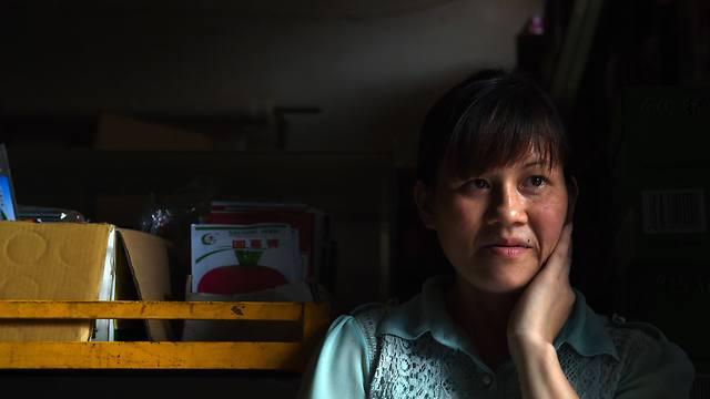 """""""לא העזתי לשאול את הוריי על הכסף"""". האנג (צילום: AFP) (צילום: AFP)"""