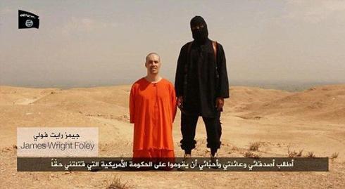 סרטון ההוצאה להורג שפורסם השבוע. הקש האחרון? ()