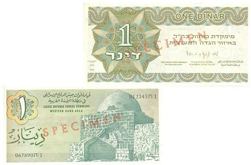 שטר של 1 דינר לגדה המערבית (מקור: אוסף בנק ישראל)
