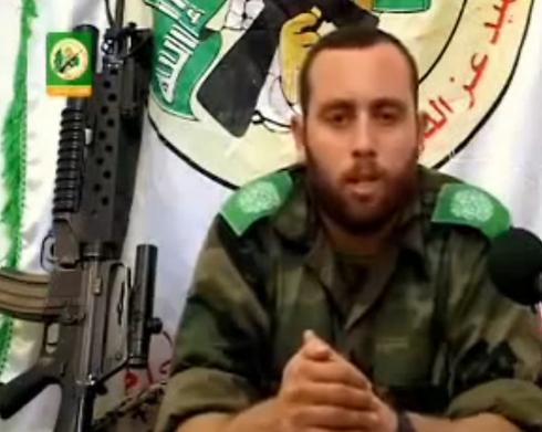 Raed al-Attar, killed in IAF strike