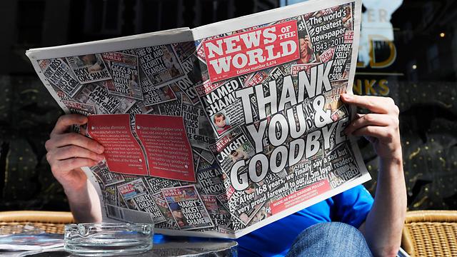 """הגיליון האחרון של """"ניוז אוף דה וורלד"""". נסגר אחרי שערוריית ההאזנות (צילום: EPA) (צילום: EPA)"""