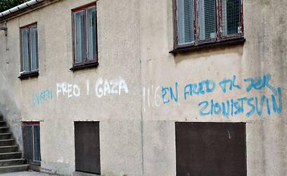 Copenhagen Jewish school daubed with graffiti (Photo: AFP) (Photo: AFP)