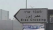 Photo: Yoav Zitun