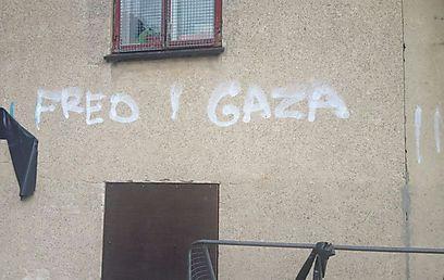 """הכתובת על הקיר. בית הספר היהודי בקופנהגן (צילום: חב""""ד דנמרק) (צילום: חב"""