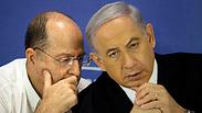 Defense Minister Moshe Ya'alon and Prime Minister Benjamin Netanyahu (Photo: EPA) (Photo: EPA)