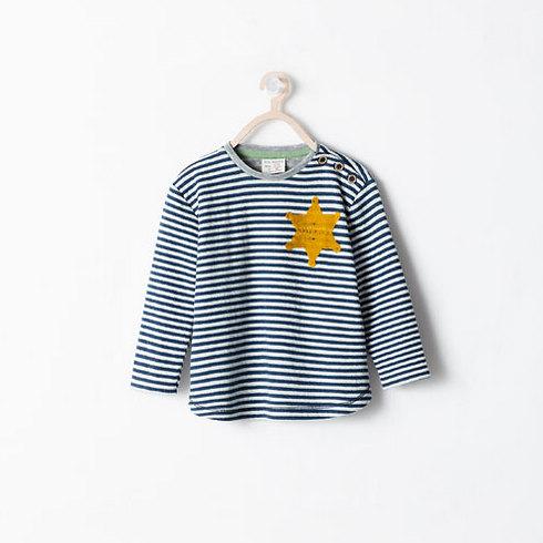 חולצת פסים עם טלאי למכירה בזארה (צילום: מתוך אתר 'זארה')