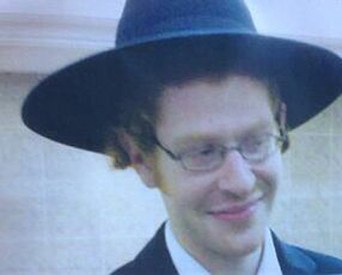 Aharon Sofer (Photo courtesy of Jerusalem District Police)  (Photo: Police Spokesperson's Unit)