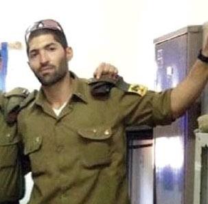 IDF medical officer First Lieutenant Shahar Daysi