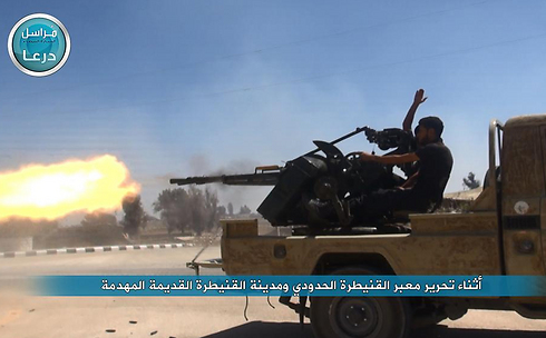 Nusra Front Rebels fight against the Syrian army