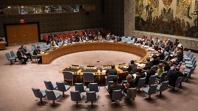 """מועצת הביטחון של האו""""ם. התכנסות מהירה (צילום: AFP) (צילום: AFP)"""
