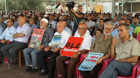 Solidarity with Palestinians. (Photo: Hassan Shaalan) (Photo: Hassan Shaalan)