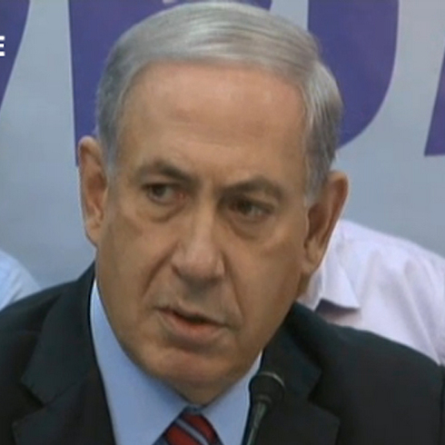 Prime Minister Benjamin Netanyahu: Security comes first. (Photo: Roee Idan) (Photo: Roee Idan)
