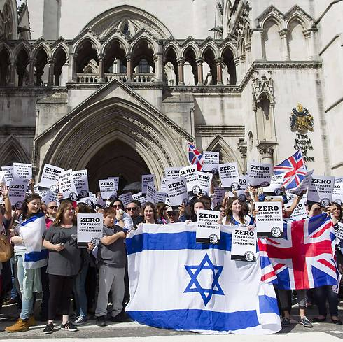Protest against anti-Semitism in London in August (Photo: AFP) (Photo: AFP)
