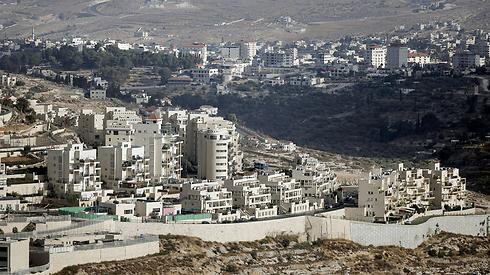 Har Homa neighborhood (Photo: AFP) (Photo: AFP)