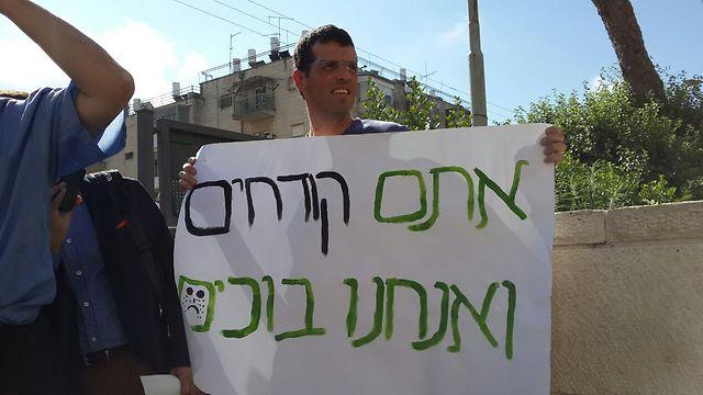 (צילום: מגמה ירוקה) (צילום: מגמה ירוקה)