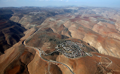 The Jordan Rift Valley