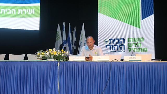 ועידת הבית היהודי (ארכיון) (צילום: מוטי קמחי) (צילום: מוטי קמחי)