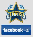 היחידה בפייסבוק
