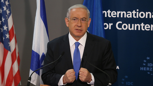 Netanyahu at counter-terrorism conference (Photo: Motti Kimchi)