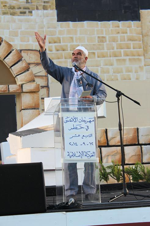 Sheikh Raed Salah at rally (Photo: Mohammed Shinawi)