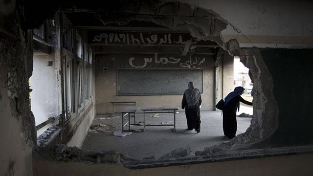 Damaged school building in Gaza (Photo: AFP)